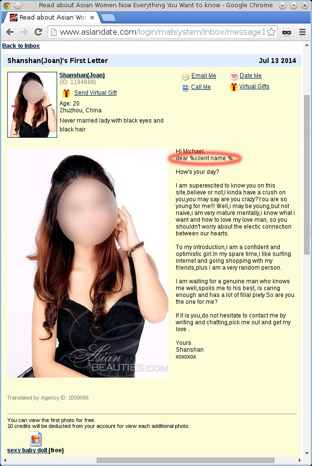 Asian dating mail show inbox toolbar